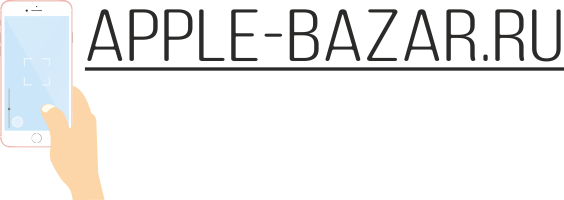Apple Bazar