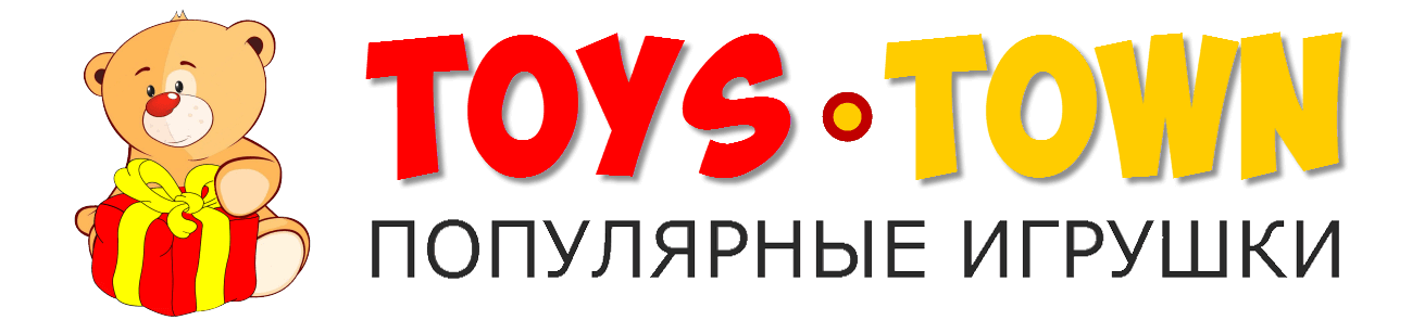 Toys-Town Популярные игрушки