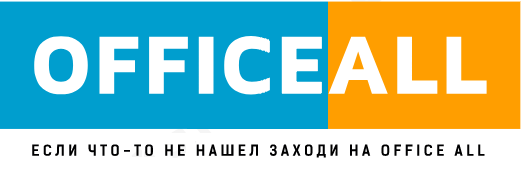 Office-all.ru