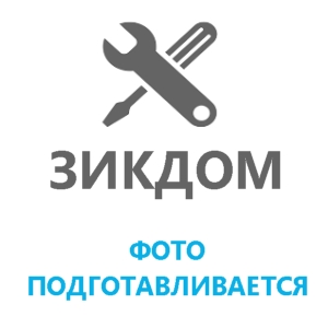 Сальник 25*52*8/11,5 NQK.SF, 1246149007, 03AT84, ZN1013 Electrolux