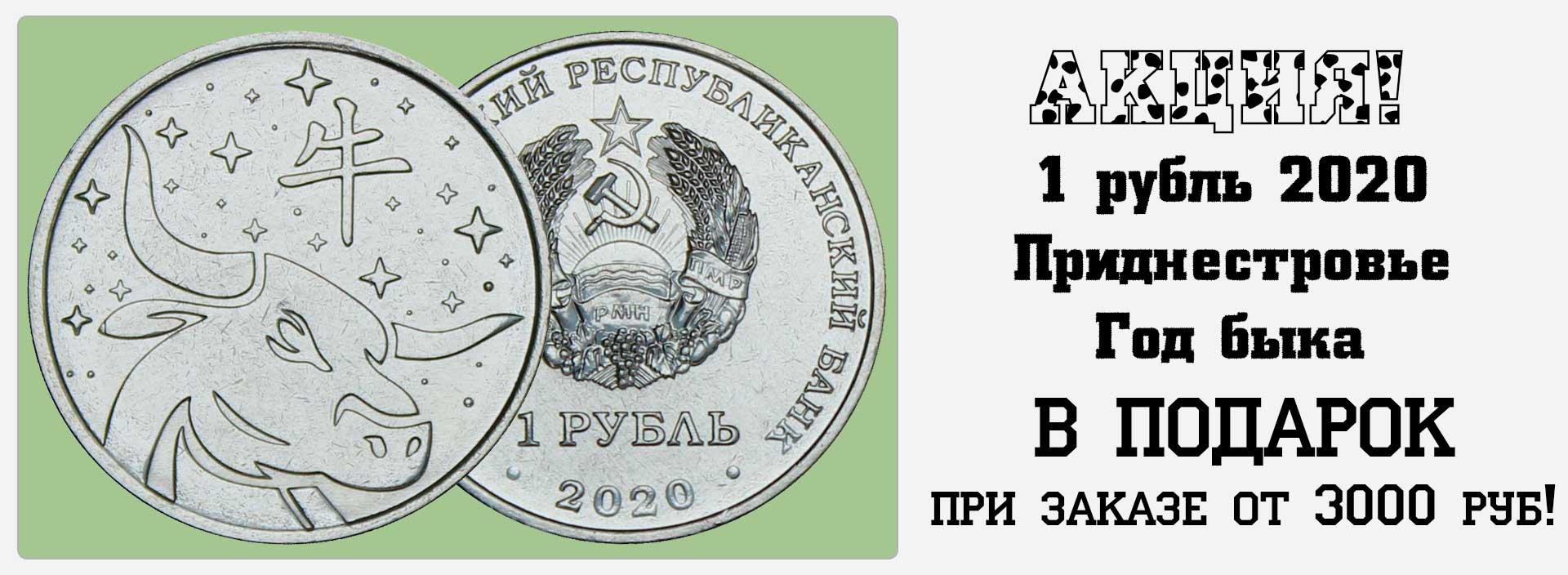 монета бременские музыканты 2020 купить в банке москва номер оператора хоум кредит банка бесплатный казахстан
