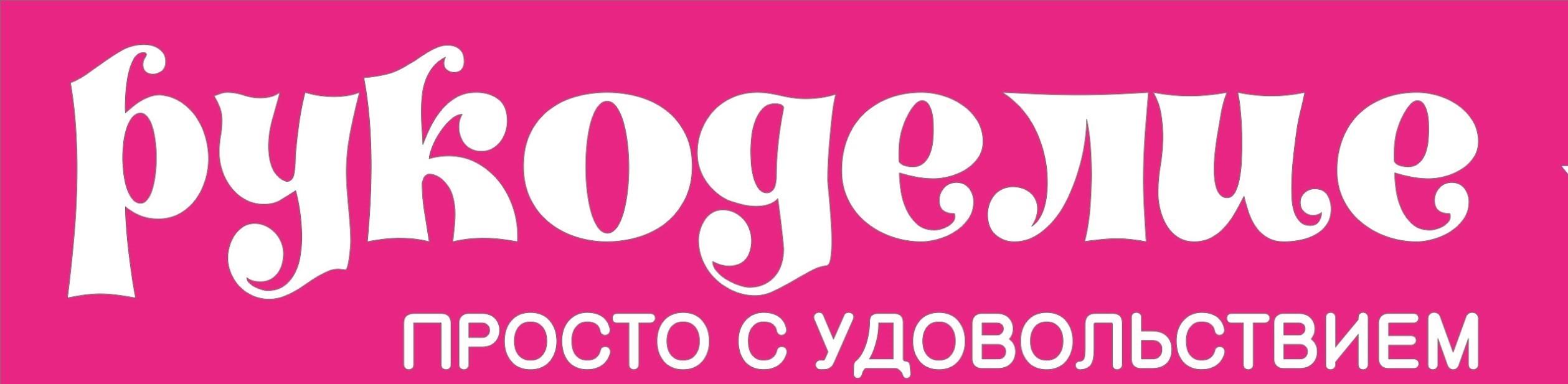 Интернет Магазин Рукоделие Волжский