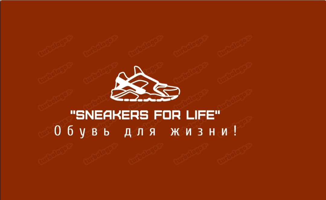 """Sneakers for life"""